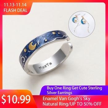 Thaya Genuine s925 Silver Ring Van Gogh's Glitter Deer Sky Gold Moon Star Finger Ring bohemian Vintage jewelry for Women