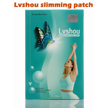 (3 boxes) Lvshou butterfly weight loss patch body belly wrist slimming plaster appetite control цены