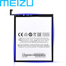 Meizu 100% Original BA816 3200mAh New Production Battery For M8 Lite V8 Phone High Quality Battery+Tracking Number