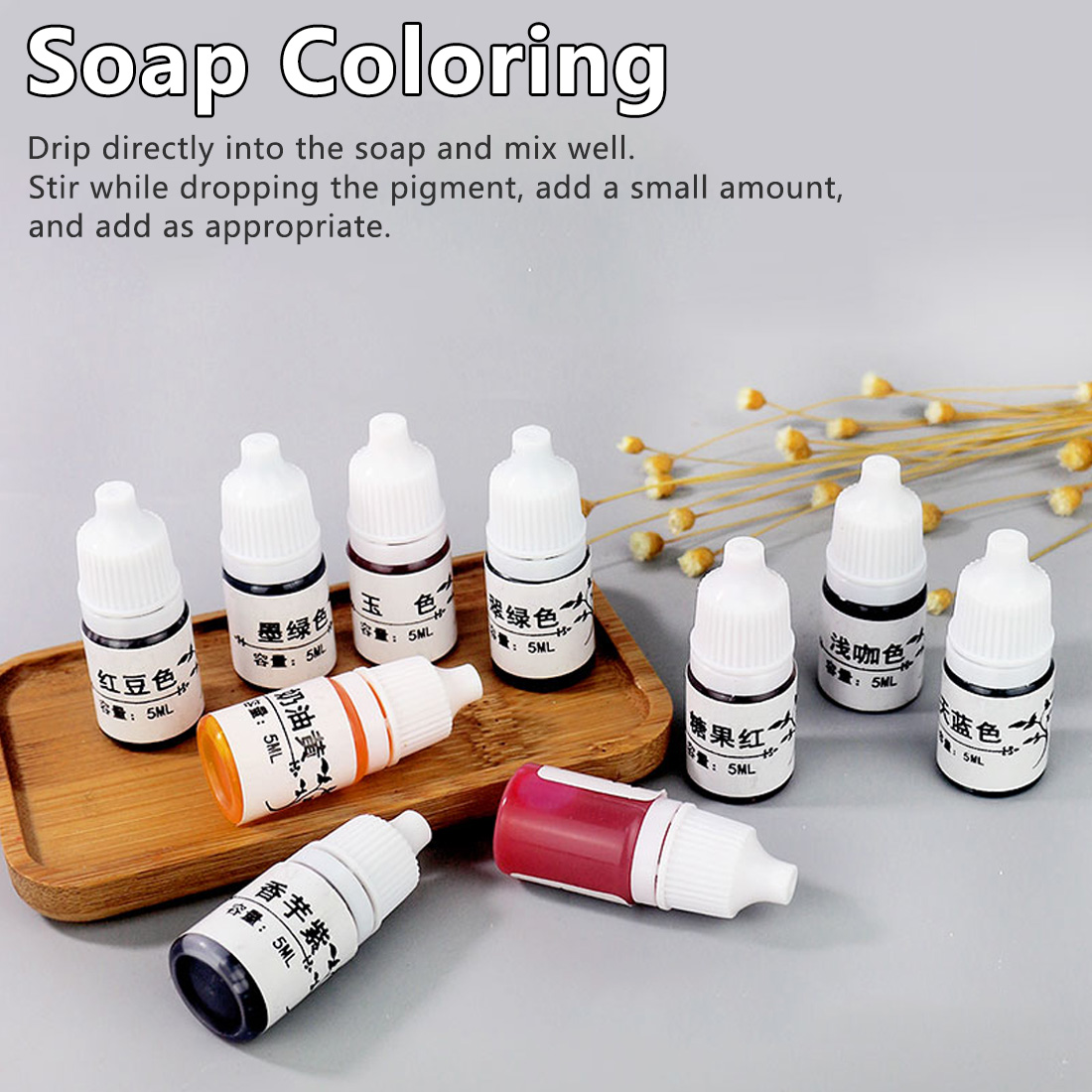 7 Colors 5ml Handmade Soap DYE Pigments Dyestuff Toolkit Handmade Soap-based Materials Color Liquid Pigment