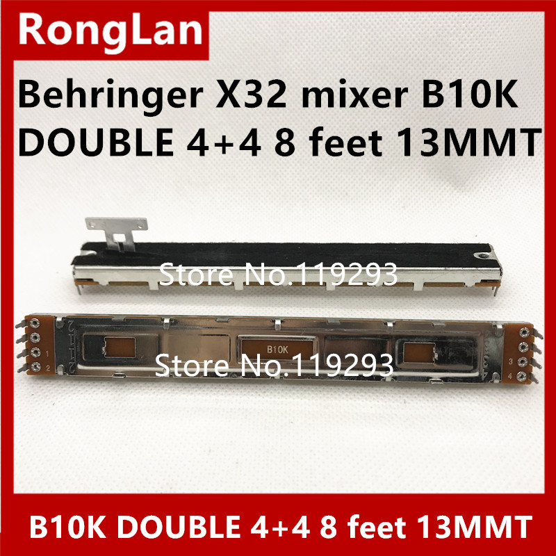 [BELLE]Behringer X32 mixer B10K DOUBLE mixer potentiometer 4+4 8 feet 13MMT --5PCS/LOT[BELLE]Behringer X32 mixer B10K DOUBLE mixer potentiometer 4+4 8 feet 13MMT --5PCS/LOT