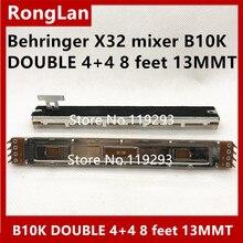[BELLE]Behringer X32 خلاط B10K مزدوج خلاط الجهد 4 + 4 8 قدم 13MMT انزلاق الجهد 5 قطعة/الوحدة