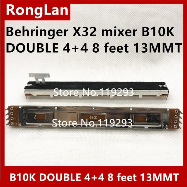 [בל] Behringer X32 מיקסר B10K כפול מיקסר פוטנציומטר 4 + 4 8 רגליים 13MMT הזזה פוטנציומטר 5 יח\חבילה