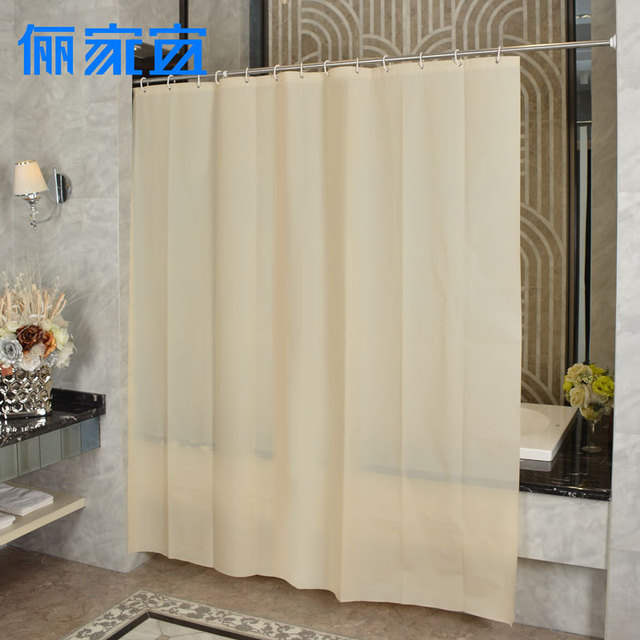 Bathroom thickening waterproof PEVA shower curtain metal buttonhole ...