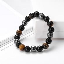 цена на Men Punk Fitness Bracelets Bangle Natural 10MM Tiger Eye & Hematite & Black Obsidian Stone Beads Bracelet Women Yogi Jewelry