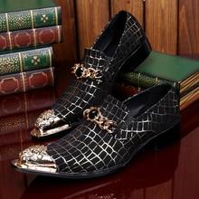 Мужские свадебные вечерние туфли с металлическим острым носком; туфли без застежки на плоской подошве в деловом стиле; Большие европейские размеры 38-46
