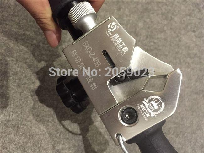 Высокое давление роторный кабель для зачистки кабеля нож для резки проволоки BXQ Z 40B - 2