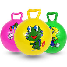 Huang Neeky #401 New funny toy 45CM Handle Ball Holiday Pool Party Swimming Inflatable Beach Ball Toy gifts hot Free shipping(China)