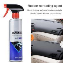 500 мл резиновая Пластик близкий к белому ремонтный ремонт агент остекления автомобиля уменьшение отвердитель автомобилей покрытие, керамическое агент