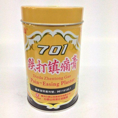 701 薬用石膏 (701 Dieda Zhentong ガオ)-1 することができ