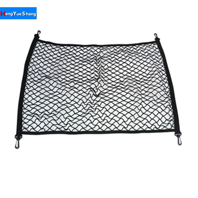 4 HooK Car Trunk Cargo Mesh Net Luggage For Land Rover