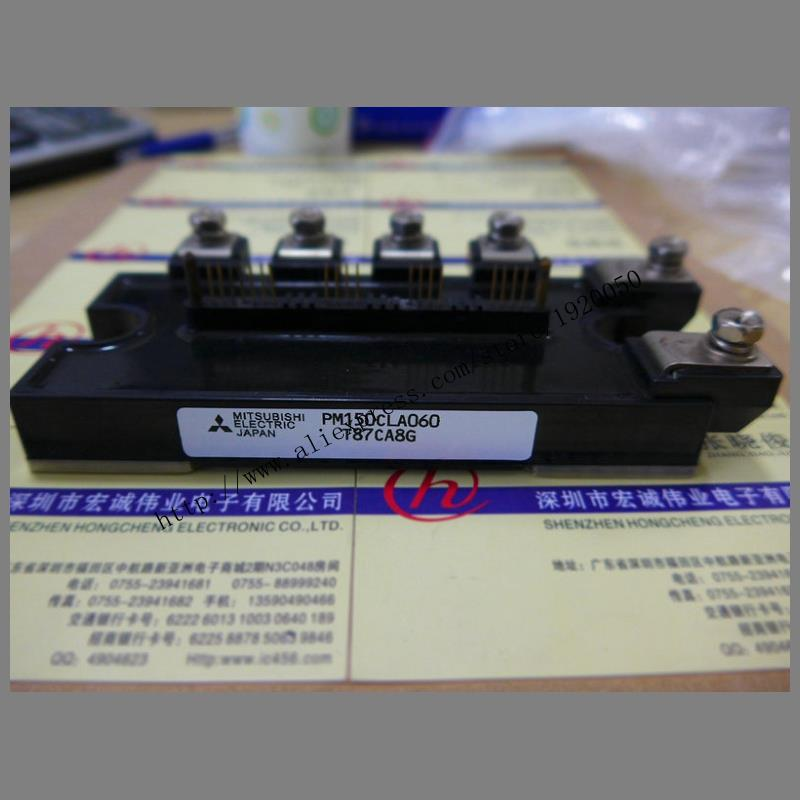 PM150CLA060  module Special supply Welcome to order !PM150CLA060  module Special supply Welcome to order !
