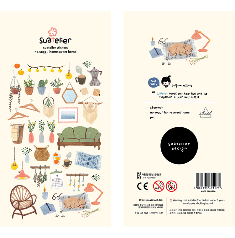 Sweet Home Decorative Stickers Scrapbooking Stick Label Diary Stationery Album Stickers