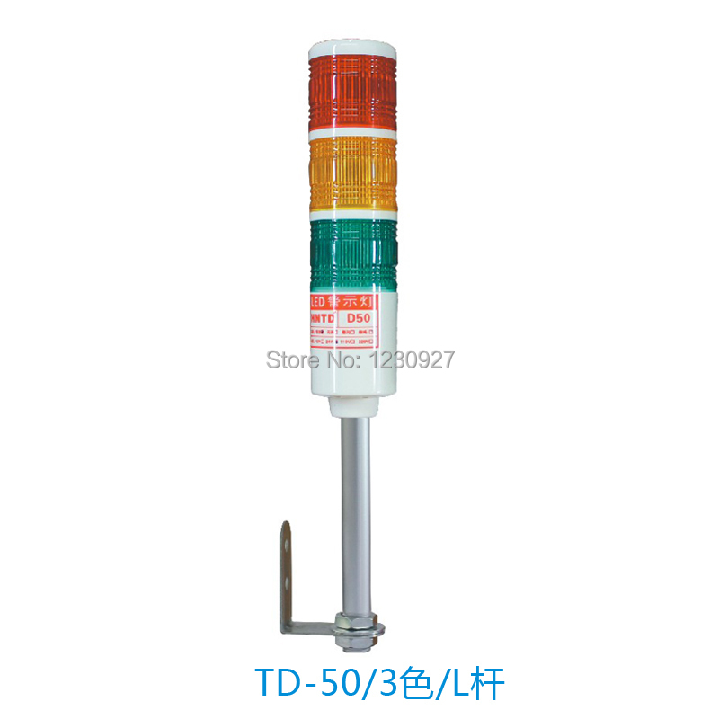 wholesale sell HNTD led warning lights 3 layers led three colors DC24V L rod bright warn ...
