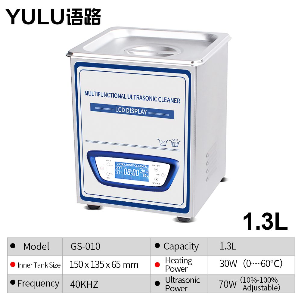 1.3L lavadora Multifunction Ultrasonic Cleaner Sweep Frequency Degass Silent Ultrasonic cleaner with LCD Display for Jewelry1.3L lavadora Multifunction Ultrasonic Cleaner Sweep Frequency Degass Silent Ultrasonic cleaner with LCD Display for Jewelry