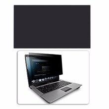 10 дюймов защита конфиденциальности фильтр Анти-писк экраны Защитная пленка для конфиденциальности безопасности для 16:9 ноутбука