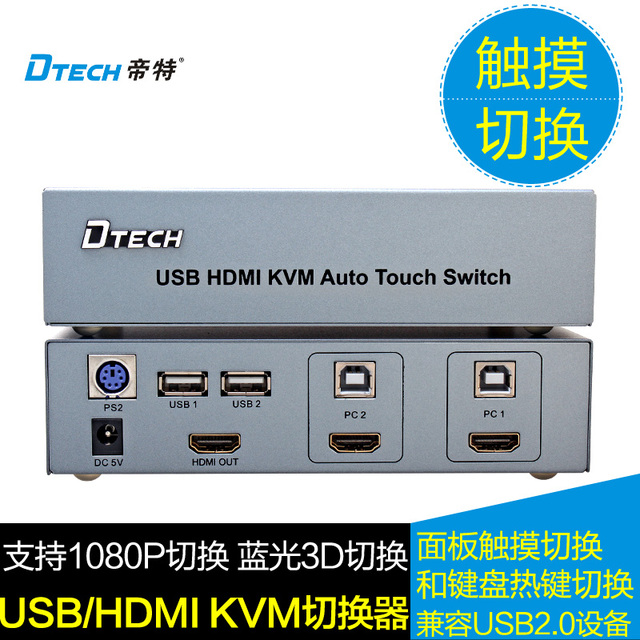DT-8121 USB/HDMI Switch kvm soporta 1080 P de vídeo de conmutación interruptor de luz azul 3D