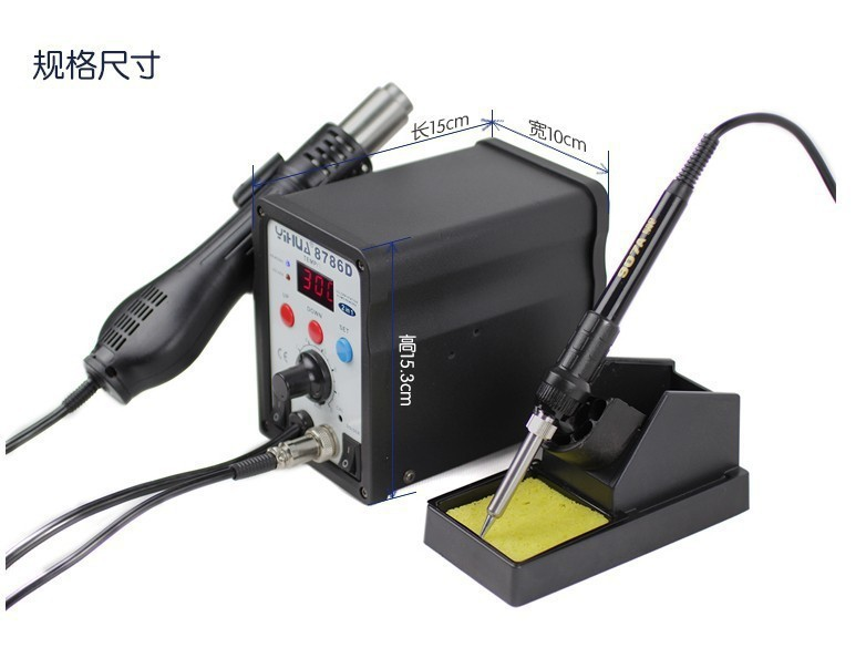YIHUA 8786D ESD Hot Air BGA Solder Station with Digital Temperature Control + soldering kits knokoo di3000 holder for esd safe digital display intelligent temperature control soldering machine with c245 solder tips