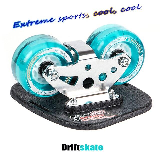 Freeline Roller board Road Drift Skate Board Portable Adult PU flash wheel Drift Workout Board Skates Anti-slip Plate skateboard