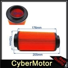 Air Filter 7080595 For ATV Quad Polaris Ranger Worker Xplorer Scrambler 500 Sportsman 335 400 450 500 570 600 700 850 1000