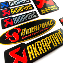 Motorcycle Exhaust Pipes Aluminium Sticker Cool Personality Scorpio For  AKRAPOVIC decoration Decal