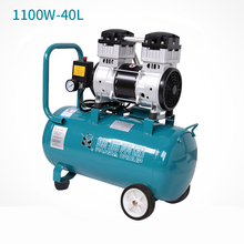 Oil – free Air Compressor High – pressure Gas Pump Spray Woodworking Air compressor small pump 1100W40L