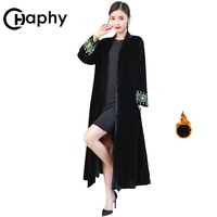 Thicken Cardigan Velour Coats 2018 Vintage Beaded Embroidery Velvet Womens Trench Coat Plus Size Velour Long Winter Outer Coats