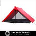 Les esprits libres TFS Libra2 sans poteaux tente 2 faces revêtement silicone 2 personnes 3 saisons ultra léger imperméable Camping étiquette noire - 3