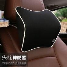 Kkysyelva 1 шт космическая пена памяти Автомобильная подушка