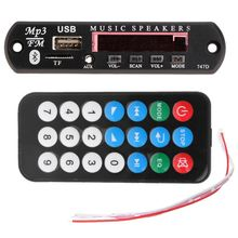 Wireless Bluetooth Remote 12V MP3 WMA Decoder Board Audio Module USB TF Radio