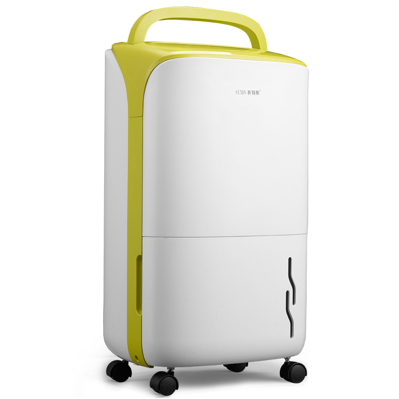 30L/day Dehumidification High Power Dehumidifier for Industrial Home Mute Basement Drying Machine Office Purifying Air Yellow l day l day ld001awito25