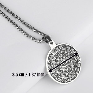 Image 2 - muslim islam Asma ul Husna 99 Names of ALLAH pendant  necklace     accept drop shipping