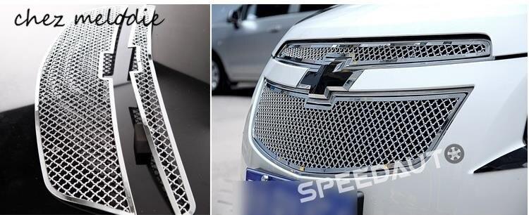 Расширение кромки 2шт из нержавеющей стали соты стиль автомобиля передний бампер решетка чехлы для Шевроле Круз 2009-2014 старый claissc