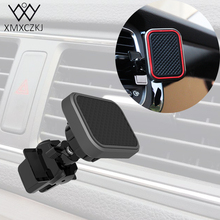 XMXCZKJ Car Magnetic Holder Universal Magnet Mobile Phone Air Vent Mount Stand 360 Rotation For Iphone 7 8 Samsung S7 S8