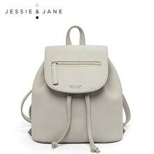 Джесси и Джейн Новый Стиль Мода Функциональная PU женщин рюкзак школьные сумки 1832
