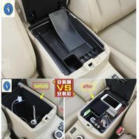 Подлокотник Yimaautotrims  контейнер-поддон для хранения  контейнер-коробка  Подходит для Nissan X-trail T32/Rogue 2014-2020  пластик