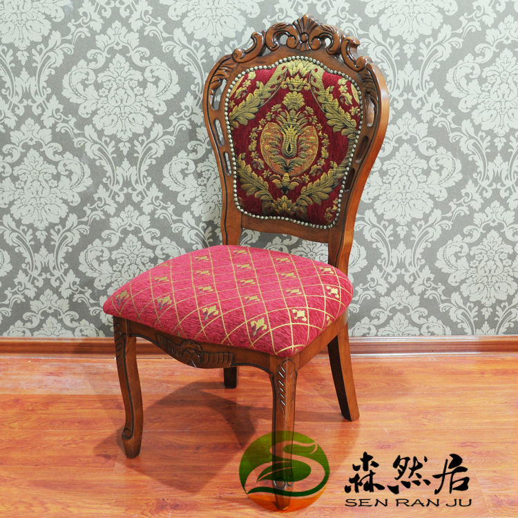 Family dining chair, hotel dining chair, wood dining chair,European style plastic dining chair can be stacked the home is back chair negotiate chair hotel office chair