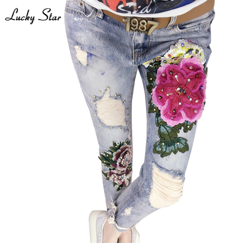 Unique Women Ladies Flower Floral Red Rose Embroidered Skinny Trousers Pant Denim Jeans | EBay