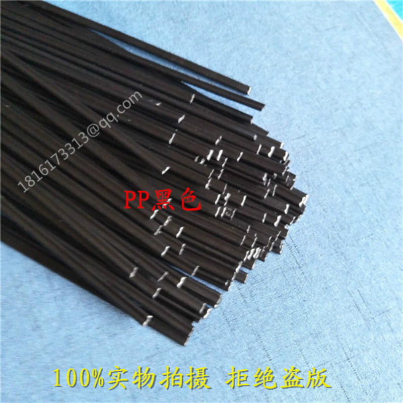 blue pack of 20 pcs //triangular shape// 5mm ABS Plastic welding rods
