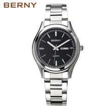 New Fashion Top Luxury Brand BERNY Watches Men Quartz Watch Business Stainless Steel Strap Casual Clock Relogio Masculino