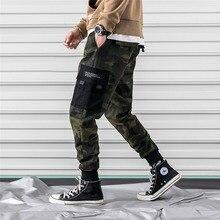 春迷彩メンズ貨物パンツプラスサイズヒップホップジョギングメンズパンツカジュアルハーレム迷彩パンツ男性パンタロン貨物オム
