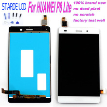 цены на Starde Original LCD For Huawei P8 Lite 2017 LCD Display Touch Screen Replace For Huawei P8 Lite 2017 Dispaly LA1 LX1 LX2 LX3  в интернет-магазинах