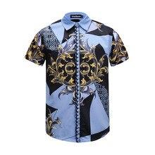 Urumbassa hot fashion Man short sleeve Shirts European style  handsome man Shirt Tops M062