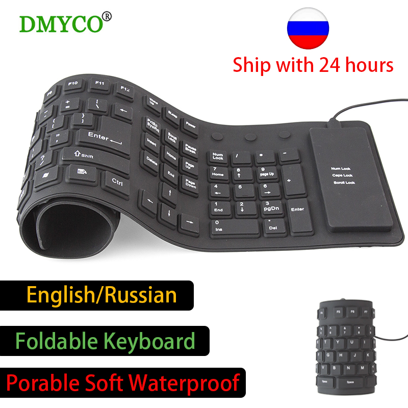 New Folding Mini Keyboard USB Wired Silicone Soft Portable Keybaord Office Device For Desktop Computer Tablet Laptop Notebook PC
