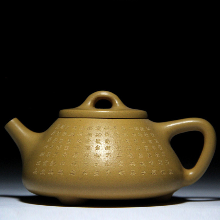 pure manual undressed ore section of the heart sutra mud stone gourd ladle pot teapot tea set special offer wholesalepure manual undressed ore section of the heart sutra mud stone gourd ladle pot teapot tea set special offer wholesale