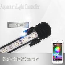 Светодиодная лампа для подсветки аквариума для аквариума, морской Светодиодный светильник для аквариума, RGB, контроллер Bluetooth, светодиодное освещение для аквариума