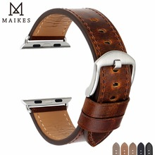 MAIKES Special Leather Watchbands For Apple Watch Band 44mm 40mm / 42mm 38mm Series 4 3 2 1 iWatch For Apple Watch Strap nato nylon watchbands for apple watch band 42mm 38mm iwatch strap series 1