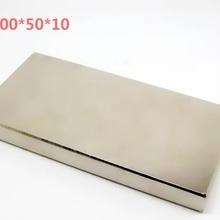 1 шт. 100*50*10 NdFeB Блок 100x50x10 мм Большой сильный Неодимовый Постоянный магнит редкоземельных магнитов 100x50x10 мм