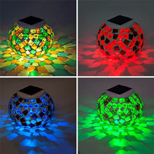 Mosaic Glass Ball Garden Lights Color Changing LED Solar Light Waterproof Solar Powered Table Lamps for Parties Decorations Xmas(China)