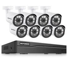 Defeway h265 + 8ch 5mp poe nvr комплект видеонаблюдения 8 шт